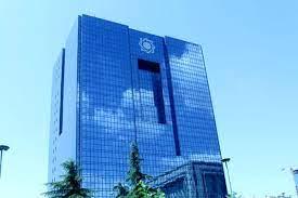 کاهش تورم در گروی استقلال بانک مرکزی