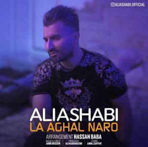 آهنگ جدید/ ورژن جدید «لااقل نرو» با صدای علی اصحابی