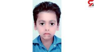 مرگ تلخ کودک ۷ ساله چابهاری