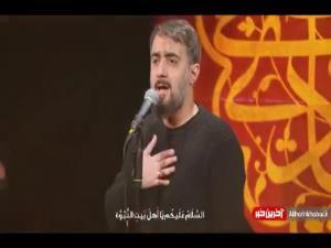 «دلتنگ سامرا» با نوای محمد حسین پویانفر