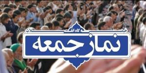 اقامه نماز جمعه در مصلی امام خمینی(ره) ایلام