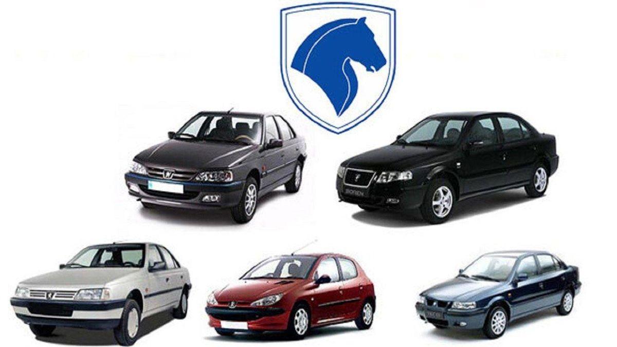 قیمت محصولات ایران خودرو امروز