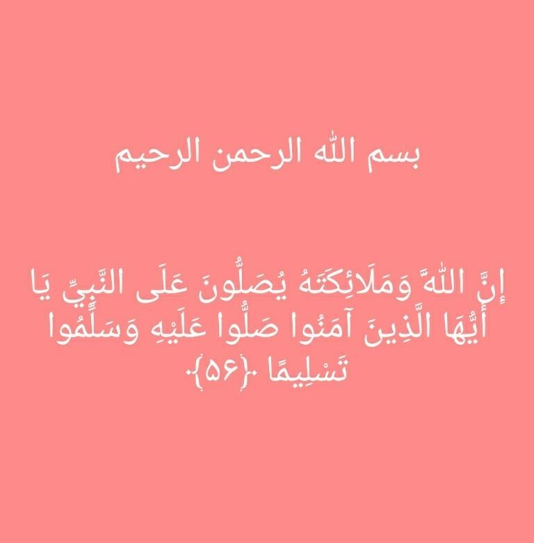 آیه قرآنی