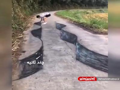 سهبعدیهای عجیب در جاده