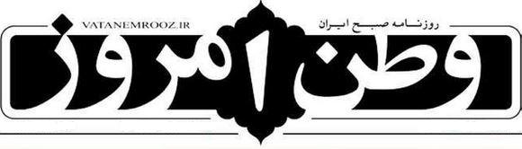 سرمقاله وطن امروز/ راهبر ملکوت
