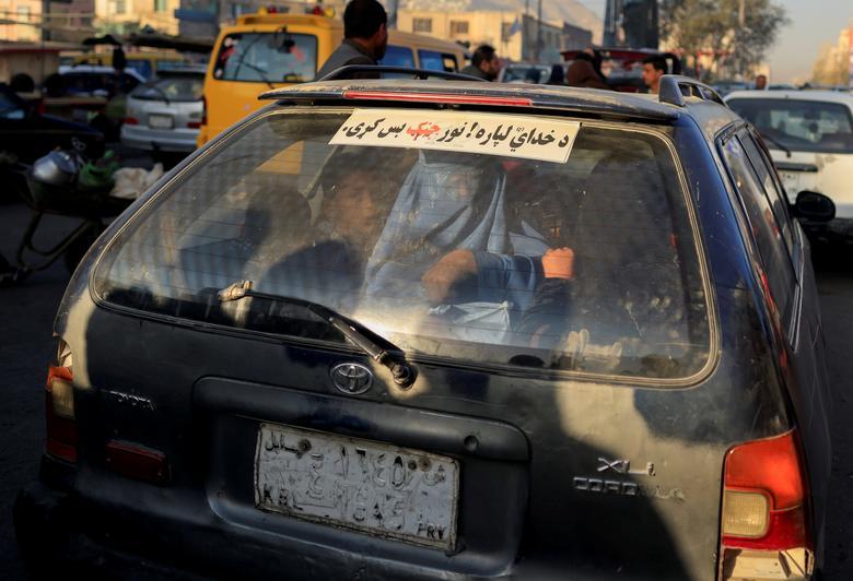 ماشین نوشته ای قابل تامل در کابل افغانستان