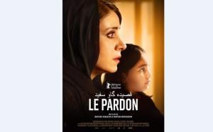 آغاز اکران سراسری فیلم «قصیده گاو سفید» در فرانسه