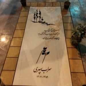 خواهرزاده سهراب سپهری: سهراب سپهری پدیده تاریخِ هنر و فرهنگ ایران است