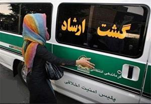 گشت ارشاد؛ غایبِ تبلیغاتِ هفته نیروی انتظامی