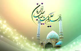 تدبیر امام یازدهم برای امامت شیعیان در عصر غیبت