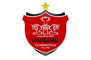 نامهنگاری باشگاه پرسپولیس با فدراسیون فوتبال عربستان