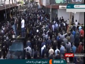 تصاویری از مراسم تشییع شهیدان راه عدالت در بیروت