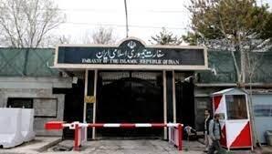 سفارت ایران در افغانستان حادثه تروریستی قندهار را محکوم کرد