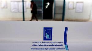 کمیساریای انتخابات عراق: شمارش آرا شنبه پایان مییابد