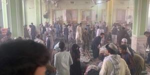 باز هم افغانستان؛ باز هم انفجار مهیب در مسجد شیعیان