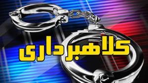 افزایش ۱۱۳ درصدی کلاهبرداری اینترنتی در اصفهان