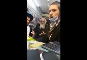 کتک خوردن جوان یهودی توسط حریدیها به خاطر خرید موبایل