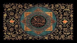 تلاش «امام حسن عسکری (ع)» برای آشنایی شیعیان با دوران غیبت