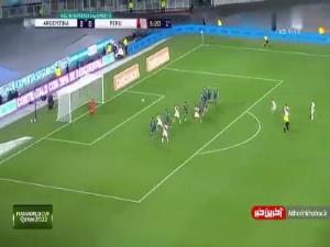 خلاصه بازی آرژانتین - پرو