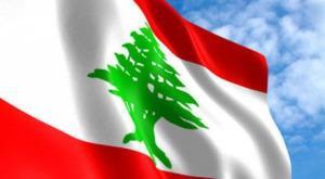 لبنان: بازپرس پرونده انفجار بیروت درخواست کنارهگیری نکرده است