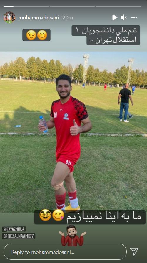 محمد اوسانی پس از تکرار گلزنی به استقلال: ما به اینا نمی بازیم!