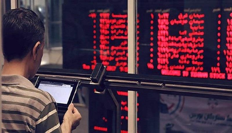 افت دست جمعی بازارها در این هفته؛ چه کسانی بیشترین ضرر را کردند