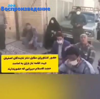 تحصن مردم مقابل دفتر نماینده اصفهان در مجلس