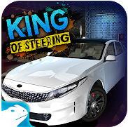King Of Steering؛ دست فرمانتان را به رخ همه بکشید