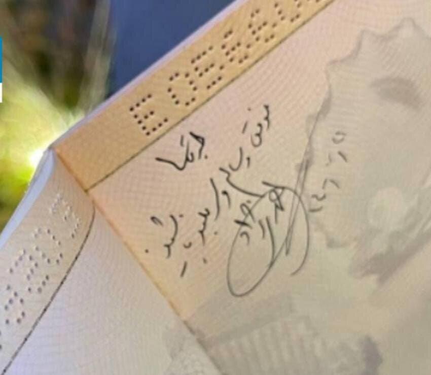 امضای یادگاری احمدینژاد داخل برگههای پاسپورت یک شهروند