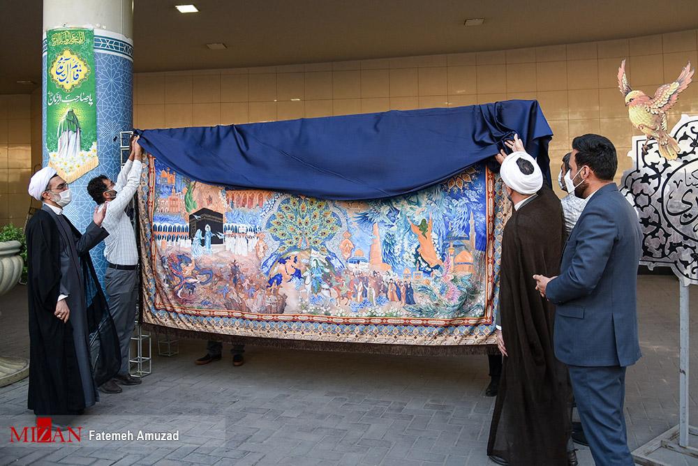 رونمایی از کتیبه هنری «قدرت اسلام» در ایوان انتظار