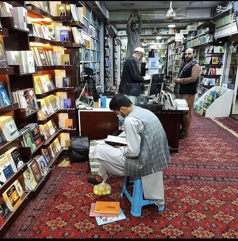 کتابفروشی زیبا در کابل