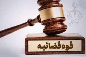 تکذیب ادعای خودکشی یک خانم به دلیل رفتار قاضی در بوشهر