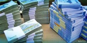 ترمزی برای خلق پول
