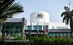 دست رد AFC به درخواست الوحده