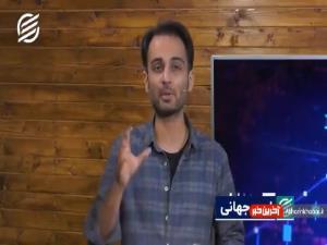 نسخه جهش یافته تورم در ایران