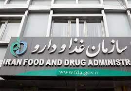 مجوز داروخانه ها؛ فساد از این آشکارتر؟