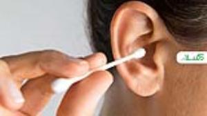 چگونه گوش های خود را تمیز کنیم؟
