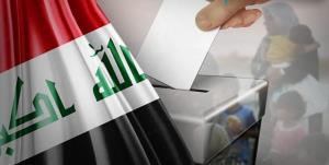 دخالت امارات، آمریکا و انگلیس در انتخابات عراق