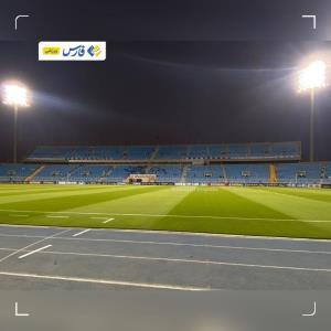 ورزشگاه فیصل بن فهد پیش از دیدار پرسپولیس - الهلال