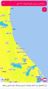 مازندران در وضعیت زرد کرونایی