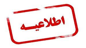 شرکت آب: تصویر ترکیدگی لوله آب مربوط به استان بوشهر نیست
