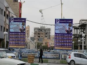 تبلیغات گسترده تحصیل در ترکیه در سطح شهر ارومیه