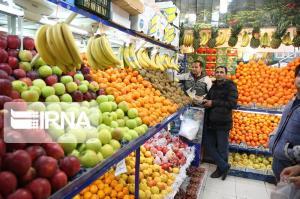 قیمت میوههای پاییزی در بازار