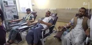 تصاویر حضور اهل سنت برای اهدای خون به زخمیان مسجد شیعیان افغانستان