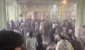 پیام شورای سیاستگذاری ائمه جمعه به مناسبت انفجار تروریستی در قندهار