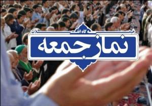 اولین نماز جمعه تهران بعد از کرونا اقامه میشود