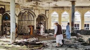 مراسم تکریم شهدای نماز جمعه قندوز افغانستان در یزد