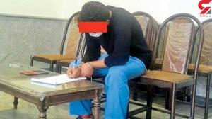 قتل خواننده زیرزمینی با ضربات چاقو