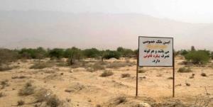 جعل اسناد برای زمین خواری ۶۳۰ هکتار اراضی ملی در دیر