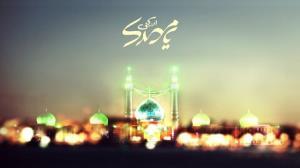 نماهنگ «منجی» با نوای حاج محمد کمیل